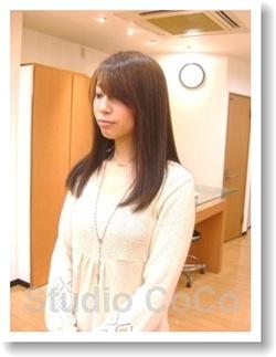 草木染め+クリアカラー04(後)@姫路市駅前の美容室・美容院・ヘアサロン
