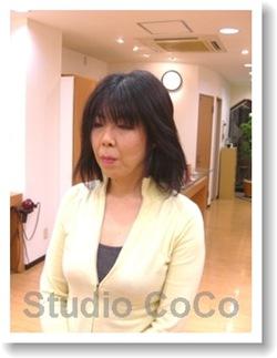 カットのビフォーアフター4(前)@姫路市駅前の美容室・美容院・ヘアサロン