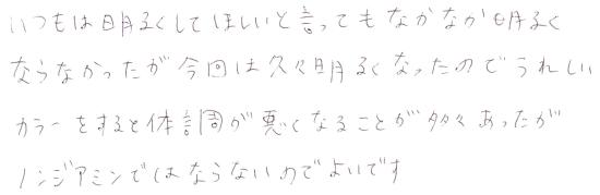 クリアカラーの感想・お客様の声・口コミ 2 [ロング→ショート]