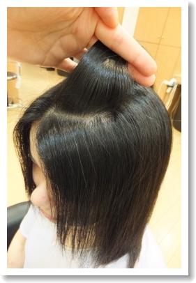 弱酸性縮毛矯正のビフォーアフター[後] 前髪、ミディアム
