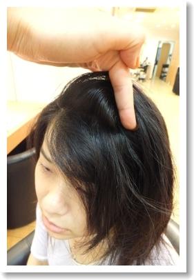 弱酸性縮毛矯正のビフォーアフター[前] 前髪、ミディアム