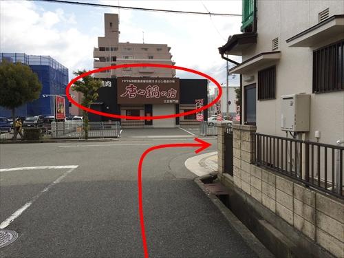 JR姫路駅南口からのバスのアクセス 10