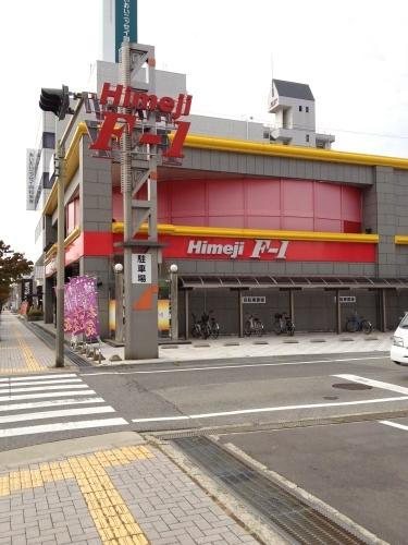 JR姫路駅南口からの徒歩アクセス 08