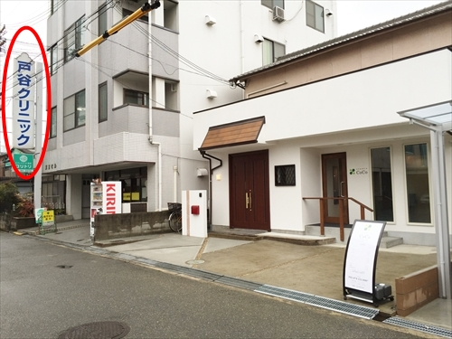 JR姫路駅南口からの車アクセス 14