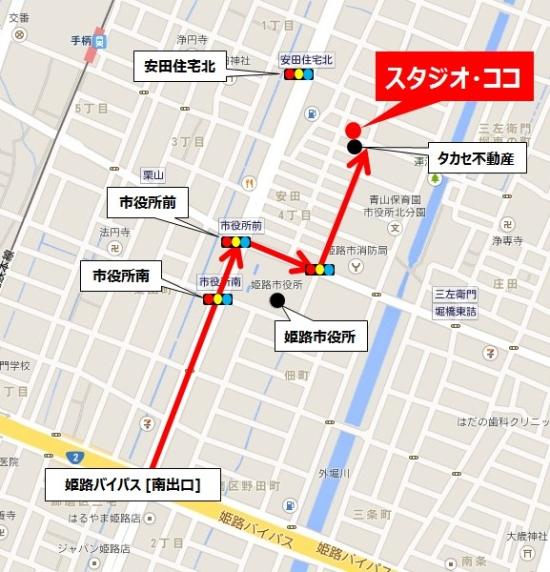 [車ルート全体図 02] 姫路市の美容院 スタジオ・ココ