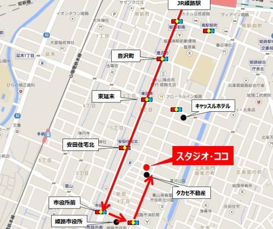 [車ルート全体図 01] 姫路市の美容院 スタジオ・ココ