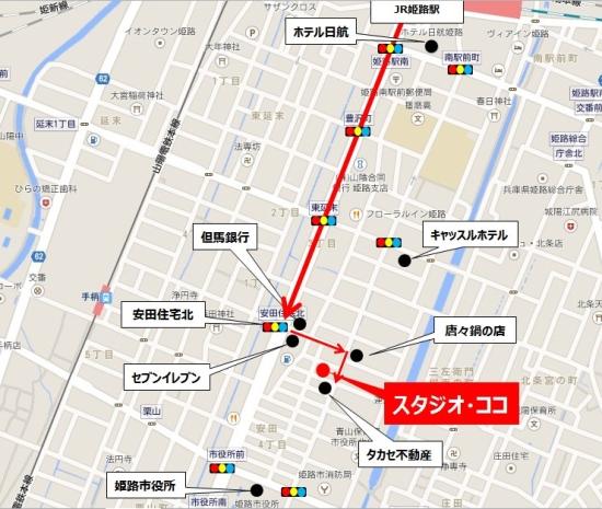 [徒歩ルート全体図] 姫路駅前美容院 スタジオ・ココ