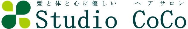 髪と体に優しい姫路市の美容院「Studio CoCo」