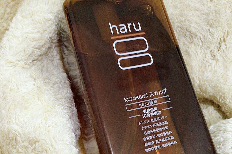haru 黒髪スカルプシャンプー