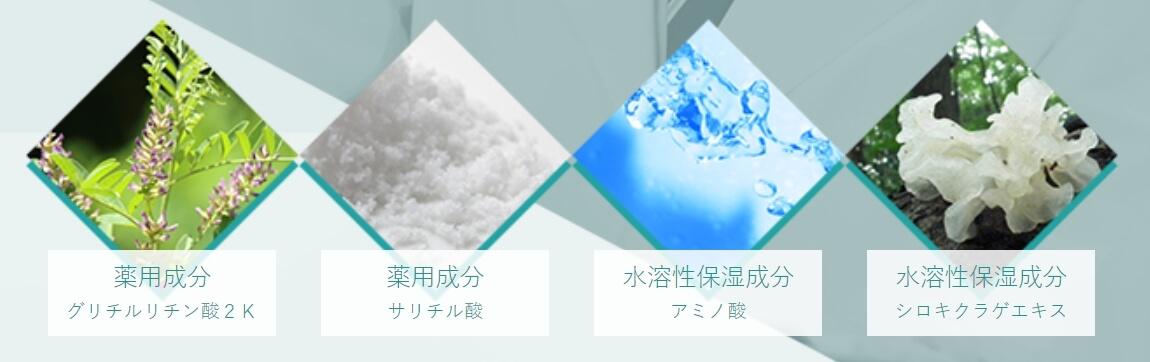 カダソン薬用スカルプシャンプーの成分イメージ画像