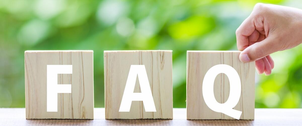 FAQ、よくある質問のイメージ画像