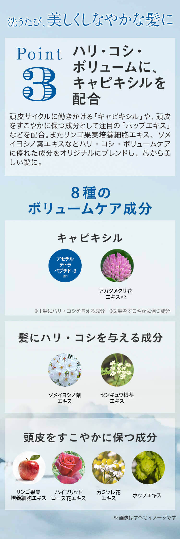 haru kurokami スカルプシャンプー「ハリコシ・ボリューム・育毛ケア」の説明