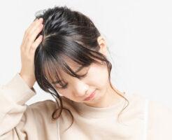 頭皮トラブルのイメージ画像