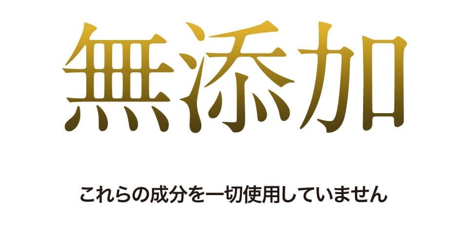 利尻カラークリーム(無添加のイメージ画像)